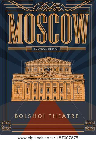 Bolshoi Theatre, Moscow. Travel landmark background. Vector