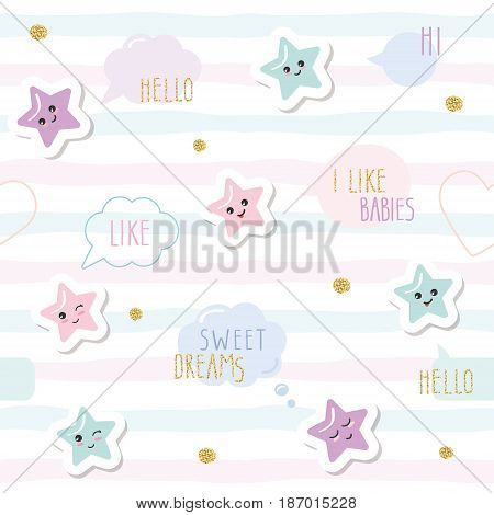 Cute seamless pattern background with cartoon kawaii stars and speech bubbles. For little girls babies clothes pajamas baby shower design. Pastel pink blue and glitter. Vector