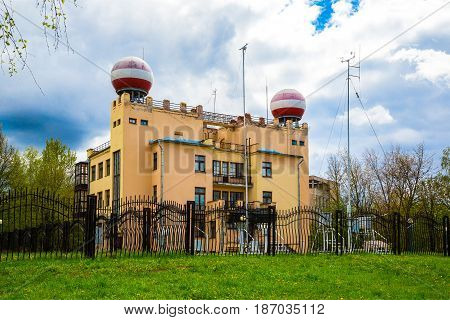 Belarus Minsk - May 11 2017: architecture building of the Hydrometeorological Center of the Republic of Belarus old architecture history editorial