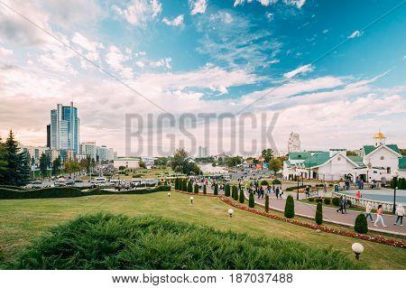 Minsk, Belarus - September 3, 2016:  View Of Central District Nemiga, Pobediteley Avenue In Summer Evening.