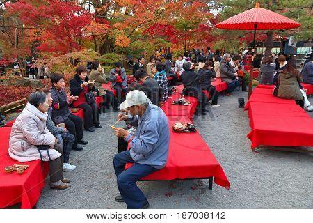 Kyoto Tea Garden