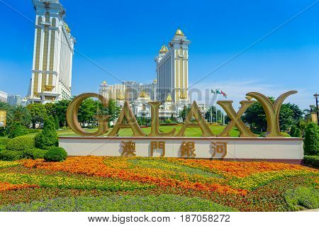 MACAU, CHINA- MAY 11, 2017: Sign in golden words in outdoor park of The Luxury dream Galaxy Hotel in Macau, this is a major tourist attraction in Macau.