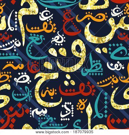 Seamless pattern with arabic calligraphy with golden glitter foil texture on black background. Design concept for muslim community festival Eid Al Fitr(Eid Mubarak)(Translation: thank god)