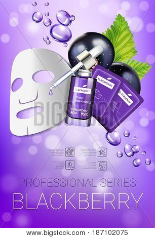 Blackcurrant skin care mask ads. Vector Illustration with blackcurrant smoothing mask and serum. Vertical poster.