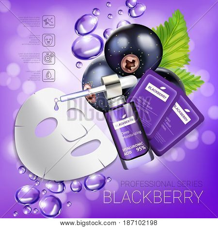 Blackcurrant skin care mask ads. Vector Illustration with blackcurrant smoothing mask and serum. Poster.
