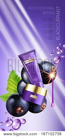 Black currant skin care series ads. Vector Illustration with blackcurrant smoothing cream tube and container. Verical banner.