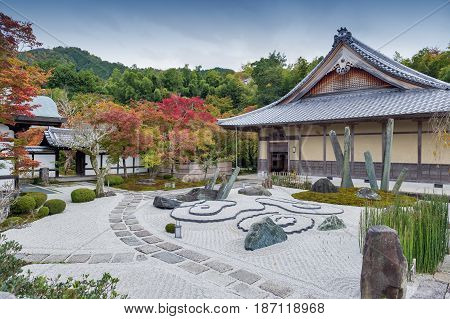 Japanese Zen Garden During Autumn At Enkoji Temple In Kyoto, Japan