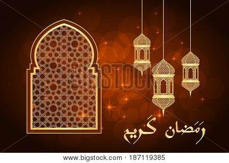 Ramadan greeting card on orange background. Vector illustration. Ramadan Kareem means Ramadan is generous