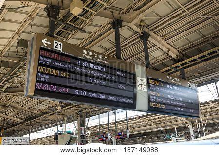 Shinkansen Bullet Train Pulls Into Shin Osaka