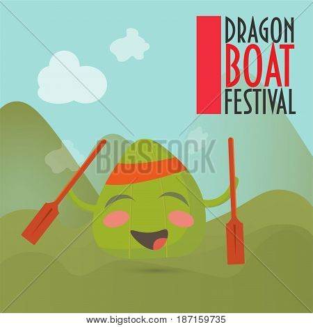 Funny zongzi character illustration for duanwu festival. Dragon Boat Racing Festival or Double Fifth Festival promotion illustration.