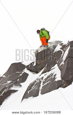 Snowboard freeride. Freerider on the slope of the mountain