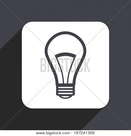 Bulb flat design web icon isolated on gray background