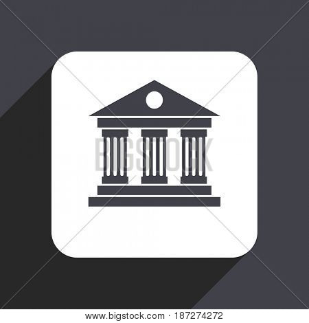 Museum flat design web icon isolated on gray background