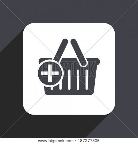 Cart flat design web icon isolated on gray background