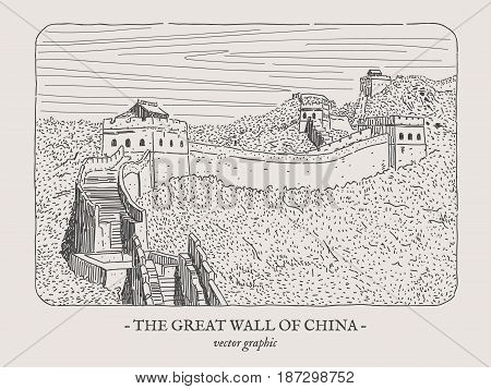 Great wall of China vector drawing on grey background