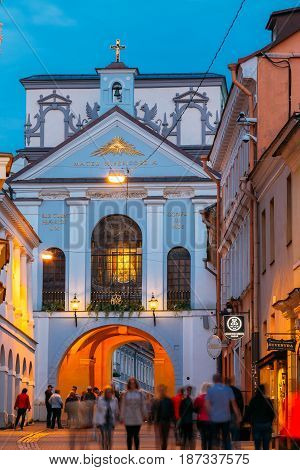 Vilnius, Lithuania - July 08, 2016: The Gate Of Dawn, The Religious, Historical And Cultural Monument, The Only Surviving Gate Of Ancient City Walls And The Chapel With Miraculous Image Of Our Lady Of Mercy.