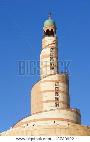 Minaret of islamic center in Doha Qatar poster