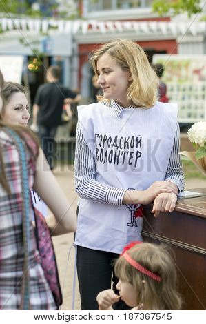 NIZHNY NOVGOROD, RUSSIA  May 20, 2017: Night of museums festival. Volunteers on the streets of the city, providing all the information on the festival. City volunteer and I love NIZHNY NOVGOROD