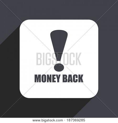 Money back flat design web icon isolated on gray background