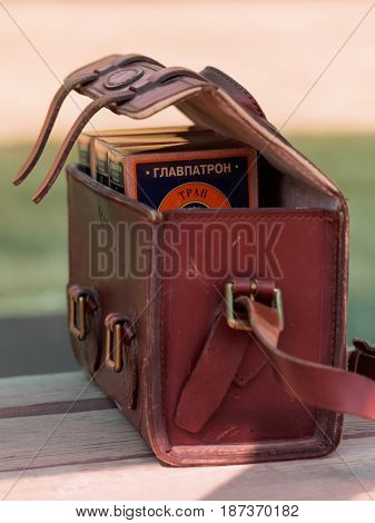 MOSCOW, RUSSIA - JULY 9, 2012: Shooting bag with ammunition in the Lisya Nora sports complex during open training session of Russian Olympic team before the London Olympics