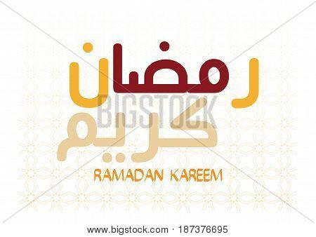 Ramdane2000-01.eps