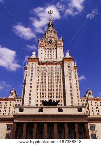 Moscow State University. Main building. Moscow, Russia.