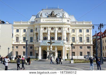 Bratislava, Slovakia - MARCH 8, 2017: National theatre in Hviezdoslav square in the old town of Bratislava, Slovakia