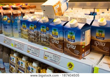 Dairy Products In Israeli Food Supermarket