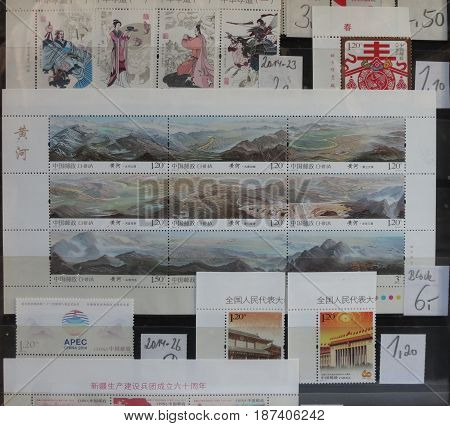 Stamps Of China