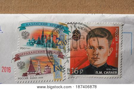 MOSCOW RUSSIA - CIRCA JANUARY 2017: stamps printed by Russia showing traditional architecture and Pavel Silaev (1916-1942)