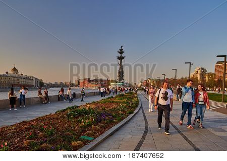 Moscow - 10.04.2017: Muzeon Cultural Park In Moscow, Spring Time