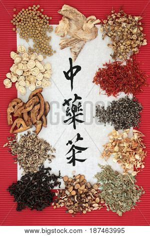 Chinese herb tea collection with calligraphy on rice paper, teas also used in alternative medicine. Translation reads as chinese herb tea.