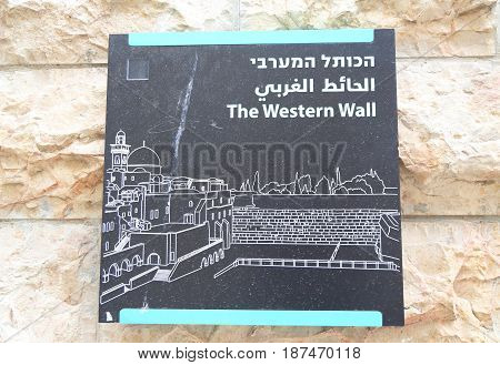 JERUSALEM, ISRAEL - APRIL 30, 2017: The Western Wall in the Old City of Jerusalem.