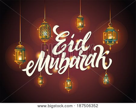 Eid Mubarak - vector illustration with lettering, hand writing and lanterns - muslim holiday celebration postcard, card, banner