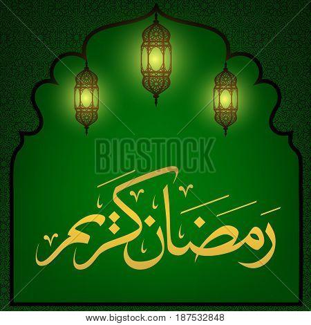 Mosque and lanterns on green background. Muslim greeting card with arabic calligraphy Ramadan Kareem
