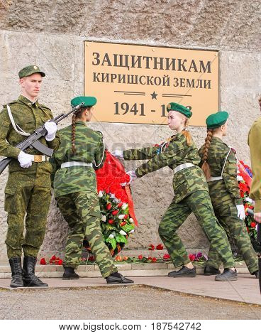 Kirishi, Russia - 9 May, Laying a wreath at the monument to the defenders, 9 May, 2017. Holding a festive rally dedicated to the Victory Day.