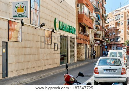 Alicante Spain - May 17 2017: Facade of Mercadona hypermarket. Mercadona is a Spanish family-owned supermarket chain with locations in 46 provinces founded in 1977. Spain