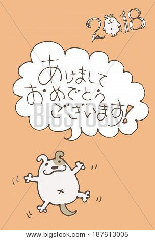 New Year Card for year 2018 with cartoon dog / translation of Japanese