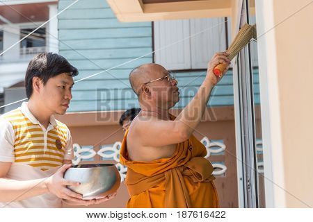 Cerebrate The New House Or House-warming Ceremony