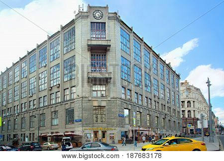 Moscow Russia - May 13 2017: Old Central Telegraph building on Tverskaya Street in the center of Moscow.