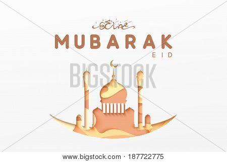 Eid Mubarak greeting card with arabic calligraphy Ramadan Kareem. Islamic background half a month with mosques
