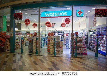 Watsan Shop  Inside Maya  Lifestyle Shopping Center.