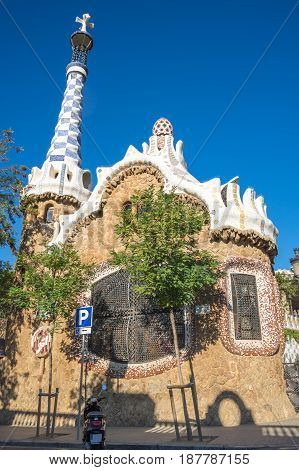 BARCELONA SPAIN - OCTOBER 23 2015: The Park Guell is a public park system composed of gardens and architectonic elements located on Carmel Hill in Barcelona Catalonia Spain