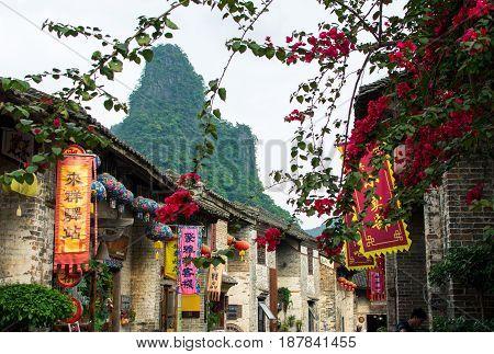He Zhou, China - May 2, 2017: Huang Yao Ancient Town In Zhaoping County, Guangxi Province. Tradition