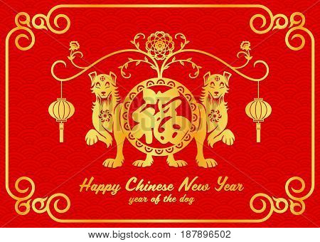 Happy Chinese new year card is Gold twin dog and lanterns Hang on branches vector design (Chinese word mean Good Fortune)