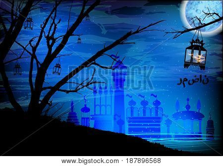 Ramadan. A lantern on a tree. Light in the night sky. sunset. blue background. Religion September Islam. Translation of the text from Arabic: Ramadan . Horizontal orientation. City background