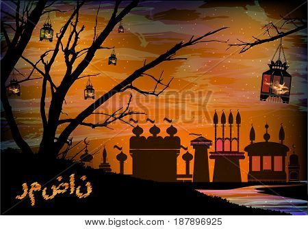 Ramadan. A lantern on a tree. Orange background the sun is setting or rising. Religion September Islam. Translation of the text from Arabic: Ramadan . Horizontal orientation. City in the background