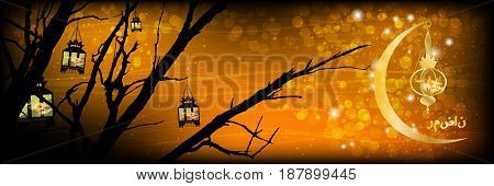 Ramadan. A lantern on a tree a lot. Light in the night sky. sunset. Yellow gold background. Religion September Islam. Translation of the text from Arabic: Ramadan Gold month with a flaming lantern.