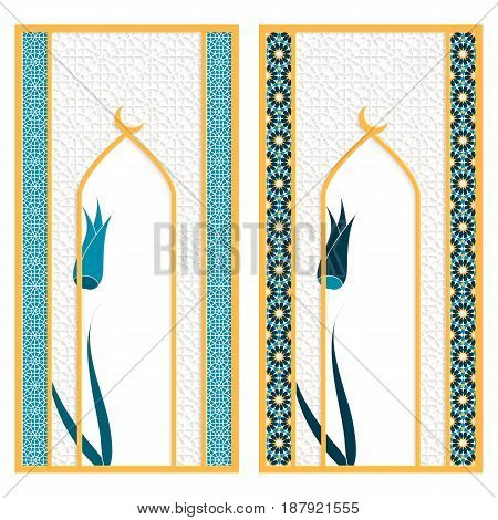 vector set with two vector arabic card templates with arabic window figure and a tulip flower