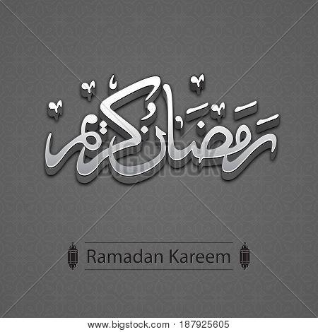 Ramadan Kareem beautiful background with arabic calligraphy. Celebration of Muslim community festival. Ramadan Kareem vector illustration. Islamic religion celebration